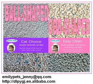 China BALL SHAPED Bentonite Cat Litter on sale
