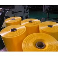 Buy cheap VCI membrane from wholesalers