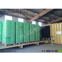 220-600v Vacuum Coolers Leafy Vegetables / Solid Vegetables / Berries / Mushroom / Flower Manufactures