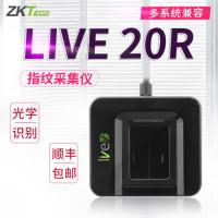 KO6000 FINGERPRINT READER LIVE20R USB Biometric sensor Manufactures