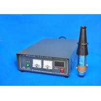 20 KHz Automatic Metal Ultrasonic Welding Machine 2000W 220 V High Frequency Manufactures