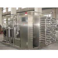 High Temperature SUS304 Tubular Pasteurizer 8TPH Tube Type Sterilizer Manufactures