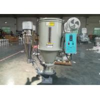 110 LBS Plastic Hopper Dryer With A - Type Tripod For PMMA Materials Manufactures