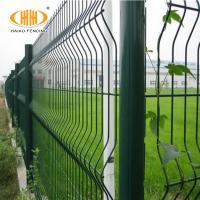 Commercial galvanized steel welded curved 3d wire mesh fence Manufactures
