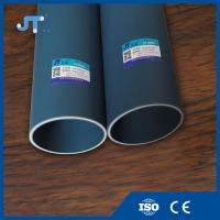 China Plastic Drainage Pipe( within 6m length) on sale