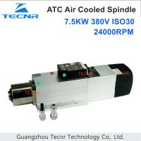 Buy cheap 7.5KW ATC air cooled spindle motor 24000RPM ISO30 220V 380V Automatic Tool from wholesalers