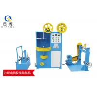 Flame Proof Wire And Cable Spool Winder 3.5 Kw Power 300M/Min Production Capacity Manufactures
