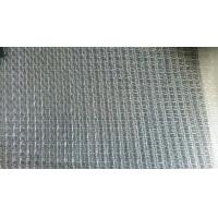 Buy cheap Air Condition Net from wholesalers