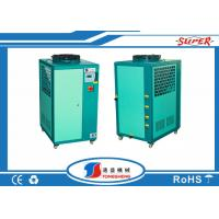 Buy cheap 2.4 Ton Box Type Super Mini Water Chillers Industrial 3Hp R22 ROSH ISO9001 Certification from wholesalers