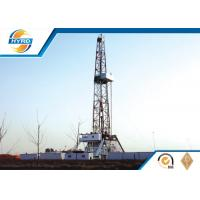 Cheap High Efficiency Electrical Onshore Oil exploration Drilling Rig ZJ 50/3150LDB for sale