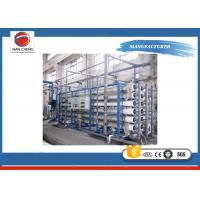 Ro Membrane Water Treatment Systems Quartz Sand Softener Micron Filter High Efficient Manufactures