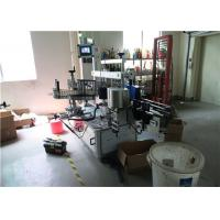 Plastic / Glass Bottle Double Side Labeling Machine , Square Bottle Labeler