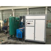 0.1-0.65 Mpa Nitrogen Making Machine With Air Compressore / Nitrogen Storage Tank Manufactures