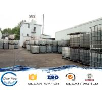 Water treatment Ferrous Sulfate Crystals FS FeSO4≥90.0% TiO2 ≤1% BV ISO Manufactures
