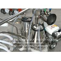 China Gasoline Milking Machine With Electric Motor / Dual Use Milking Machine on sale