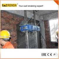 Cheap Ceiling Plastering Machine , Cement Sprayer Machine Rendering Height Up To 4.2M for sale