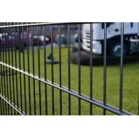 Cheap Double wire panel, twin wire mesh fence, 2.5 m length for sale