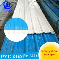 Light Weight Upvc Trapeziodal Corrugated Wave Roof Tiles 11800 Mm Length Or Customized Manufactures