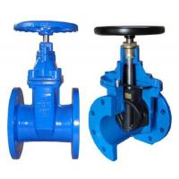Cheap DN700 RSV Ductile Iron Gate Valve With PN16 Pressure Rating SABS 664 Standard for sale