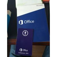 Buy cheap Wholesale Microsoft Office 2013 Product Key, Office Professional 2013 Product from wholesalers