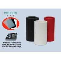 Buy cheap Embedded or Coated Conductive HIPS Sheet Roll for Thermoformed Packaging Tray from wholesalers
