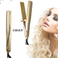 Meraif wholesale Hair curling flat iron gold plate ceramic tourmaline flat & wave professional hair straightener 2 in 1 Manufactures
