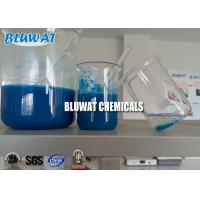 Waste Water Treatment Chemicals Decolorizing and COD Reduction liquid BWD-0150% Manufactures