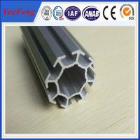 China 6063 t5 aluminum profile for exhibition booth, easy to assemble aluminium tubes on sale