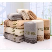 100% cotton grey guest turkish personalized towels embroidery for face Manufactures
