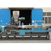 PET Flakes Recycling Plastic Pelletizing Machine With Twin Screw Extruder Manufactures