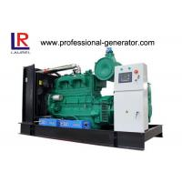 China Environmental Protection 500kw Natural Gas Generators with Good Performance on sale