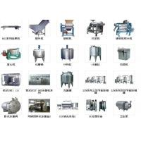China 1000LPH UHT Milk Processing Line With Pillow Pouch Packages One Year Warranty on sale