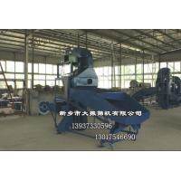China DZL-10T mobile dust grain cleaning machine grain cleaner grain machine on sale