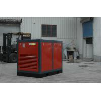Cheap Heavy Duty Industry Screw Direct Drive Air Compressors 0.7Mpa 10.8M³/Min  55KW 75HP for sale