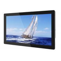 Metal Shell 32 Inch LCD Advertising Player Full HD Sunlight Readable Thin Flat Screen Manufactures