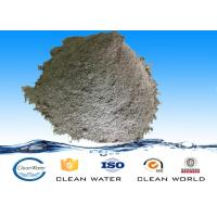 Ammonia Degrading Bacteria Water Purification Wastewater Treatment 8℃~60℃BV ISO Manufactures