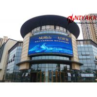 China DIY P10 DIP LED TV Curved Led Panels Outdoor Full Color 10000 Dots/sqm on sale