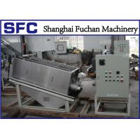 Professional Dewatering Screw Press Machine for Municipal Wastewater Treatment Manufactures