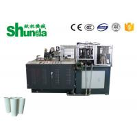 Cheap SMD-90 Automatic Middle Speed Paper Cup Machine for Hot and Cold Drink Cup for sale