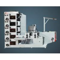 5 color flexo printing machine with ir dryer with lifter device Manufactures