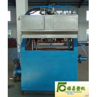 only $44000 whole egg tray/box machine FCZMW-2 Manufactures