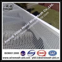 PVC coated expanded metal for gutter mesh/leaf guard Manufactures