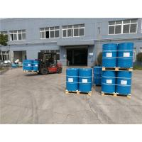 MTHPA Industrial Epoxy Resin Epoxy Curing Agents Electronic Grade Good Insulativity