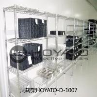 Silver ESD Consumables Plating Surface Chrome Carbon Steel Storage Shelves Manufactures