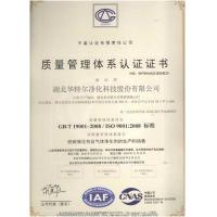 Hubei Hatel Purification Technology Co., Ltd Certifications