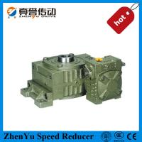 China Shaft Mounted Worm Gear Speed Reducer / Worm And Wheel Gearbox Industrial on sale