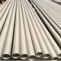 Stainless Steel Seamless PIpe / AMS 5604 / AMS 5643  GR. 17-4 PH / AMES 5568 GR.17-7PH / AMS 5659 GR.15-5 PH Manufactures