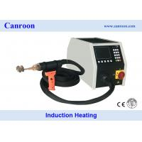 Cheap Induction Welding Heating Brazing Equipment For Curing / Forging / Straightening for sale