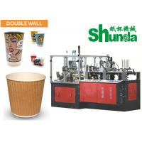 China Blue Double Wall Paper Cup Machine , PLC Paper Cup Production Machine on sale