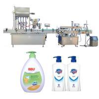 Buy cheap Pharmaceuticals Industries Jam Bottle Filling Machine With CE Standard from wholesalers